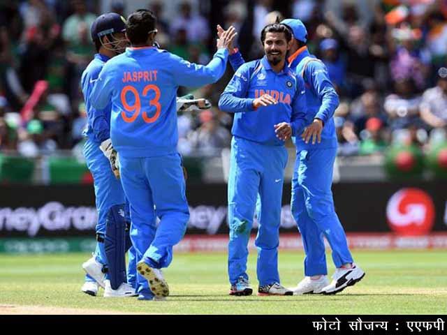 Video : चैंपियंस ट्रॉफी : भारत ने सेमीफाइनल में बांग्लादेश को दी करारी मात