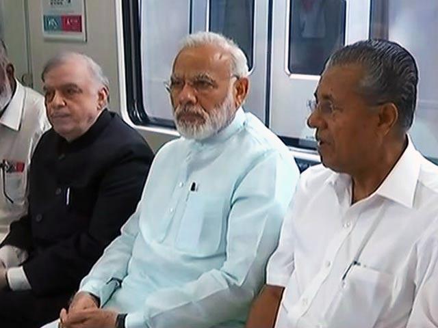 Video : प्रधानमंत्री नरेंद्र मोदी ने कोच्चि मेट्रो को दिखाई हरी झंडी