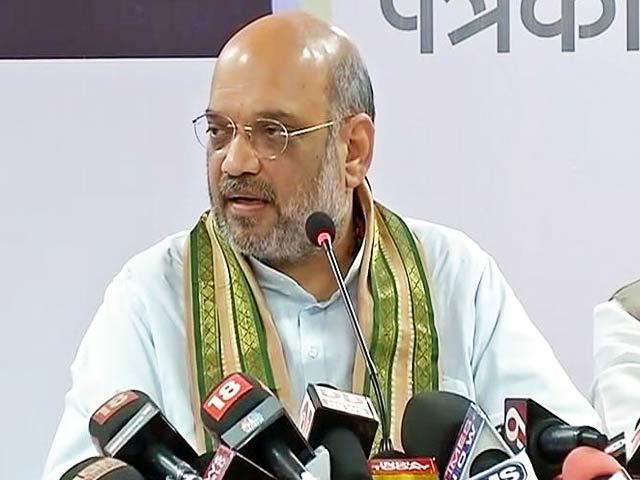 Videos : महाराष्ट्र में अगर कोई मध्यावधि चुनाव थोपेगा तो क्या हम भाग जाएंगे : अमित शाह