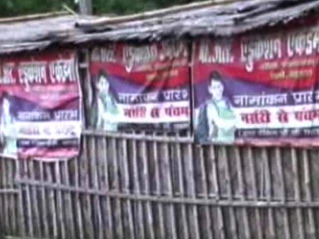 Video : Father Couldn't Afford The Fee. Bihar School Strips 2 Girls, Throws Them Out