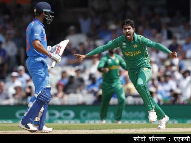 Videos : टीम इंडिया को हराकर पाकिस्तान ने पहली बार जीती चैंपियंस ट्रॉफी