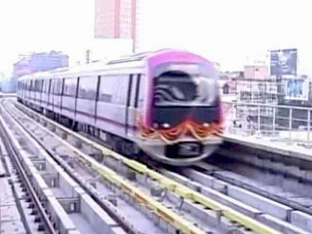 Video : चार साल देरी से दौड़ी बेंगलुरु मेट्रो