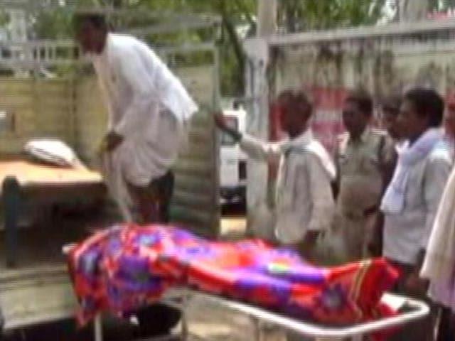 Video : मध्य प्रदेश के विदिशा में कर्ज़ से परेशान किसान ने की आत्महत्या