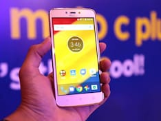 Moto C Plus First Look