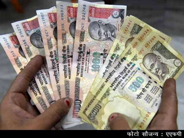 Videos : खबर का असर : 500,1000 के प्रतिबंधित नोट RBI को जमा करवा पाएंगे सहकारी बैंक