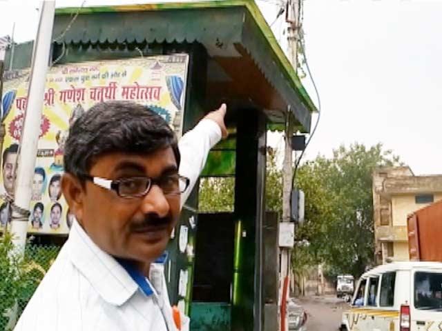Videos : Ground Report: दिल्ली के पहले वाई-फाई गांव कादीपुर की हकीकत कुछ और