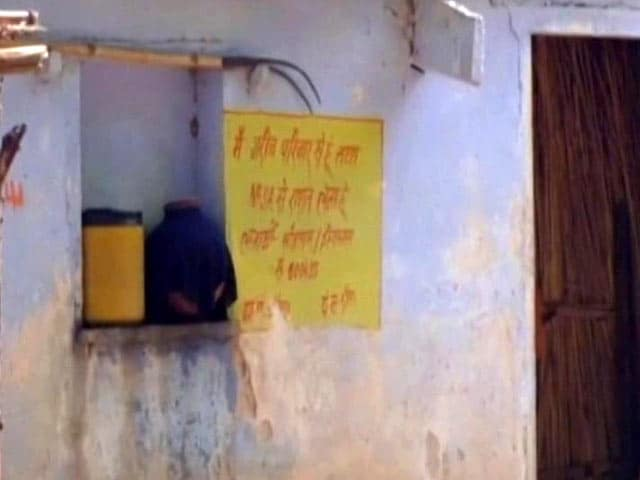 'I Am Poor' Stamped On Rajasthan Homes For Those Who Get Cheap Grain