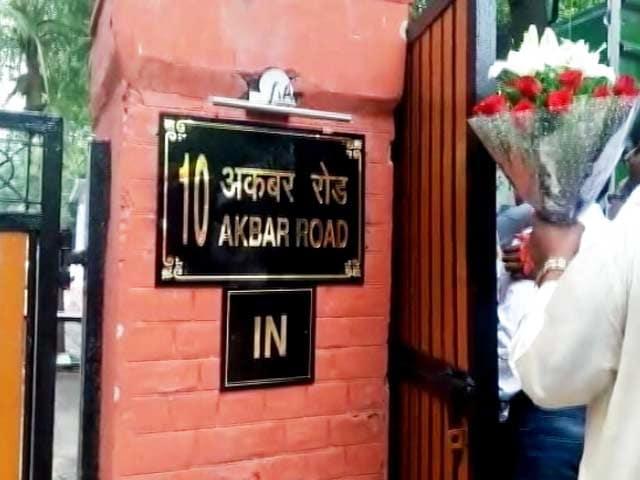Video : राष्ट्रपति चुनाव तक 10, अकबर रोड स्थित बंगले में रहेंगे रामनाथ कोविंद