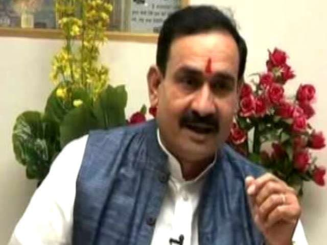 Videos : मध्य प्रदेश के मंत्री नरोत्तम मिश्रा पर भ्रष्टाचार का आरोप