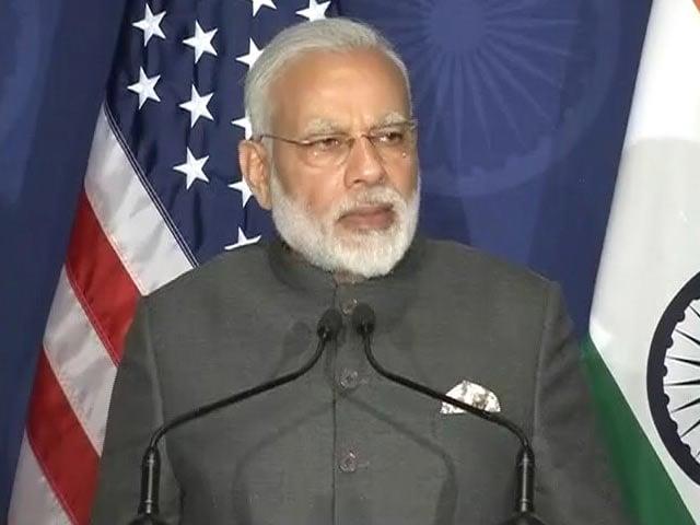 Video : तीन साल के कार्यकाल में हमारी सरकार पर एक भी दाग नहीं : वाशिंगटन में भारतीयों से बोले पीएम मोदी