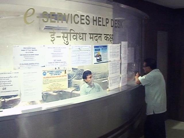 Videos : जीएसटी से जुड़ा सहायता केंद्र फेल, पहले दिन कोई न पहुंचा मदद मांगने