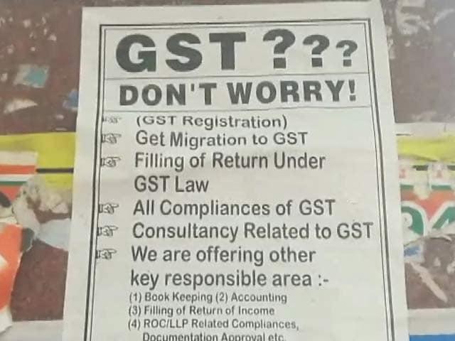 Video : GST समझाने का खुला नया बाज़ार