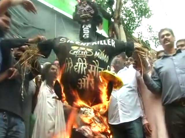Video : Momos Kill: Jammu Wakes Up To A First -- Burning Of A Food Effigy