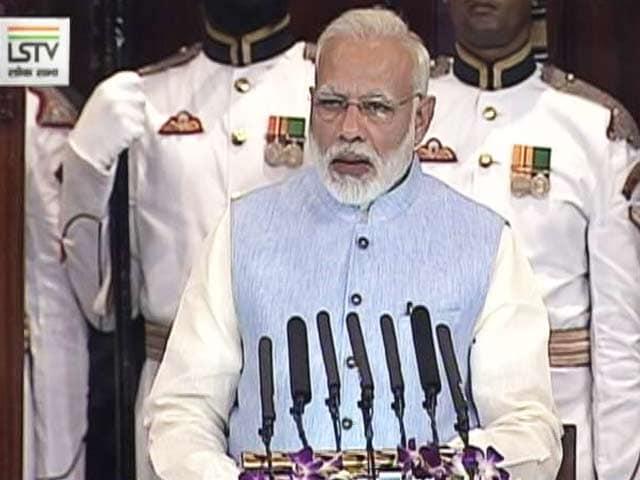 Videos : जीएसटी किसी एक दल या सरकार की उपलब्धि नहीं : संसद में मेगा लॉन्च पर बोले पीएम मोदी