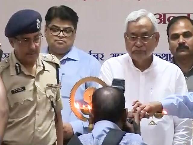 Videos : हम किसी के पिछलग्गू नहीं हैं, नीतीश कुमार का कांग्रेस पर निशाना