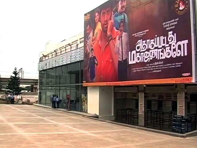 Video : No Films At Movie Theatres in Tamil Nadu From Today