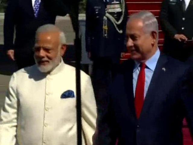 Video : MoJo: ऐतिहासिक दौरे पर इजराइल पहुंचे पीएम मोदी, हुआ भव्य स्वागत