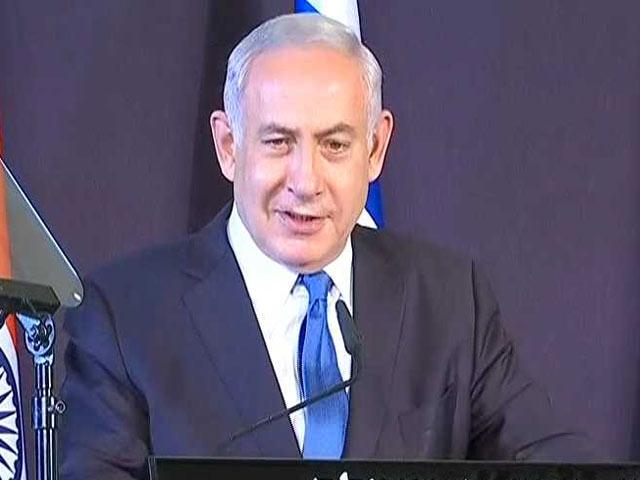 Videos : भारत और इजराइल मिलकर इतिहास रच रहे हैं : इजरायल के पीएम बेंजामिन नेतन्याहू