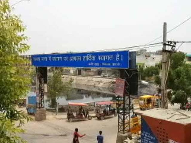 Video : दिल्ली : शिलान्यास होते रहे लेकिन 30 साल बाद भी नहीं बना अस्पताल
