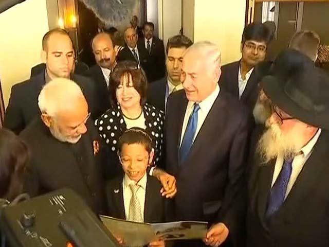Videos : बड़ी खबर : इजरायल में बेबी मोशे से मिले पीएम मोदी
