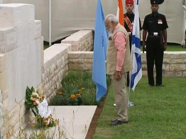 Videos : इंडिया 8 बजे : इस्राइल के हाइफ़ा में पीएम मोदी ने दी शहीदों को श्रद्धांजलि