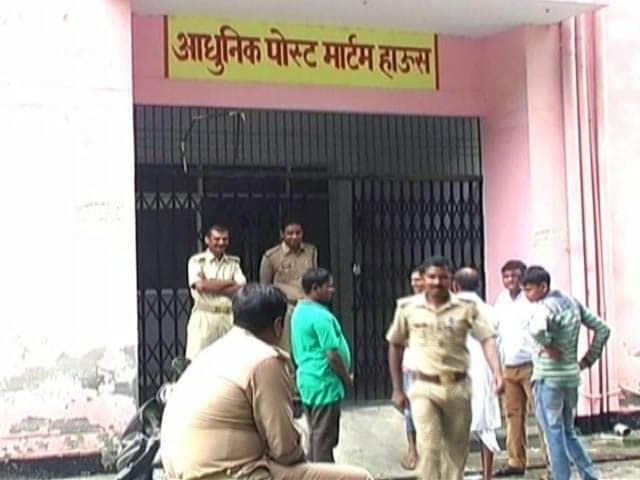 Videos : आजमगढ़ : जहरीली शराब पीने से 11 की मौत, 16 की हालत गंभीर