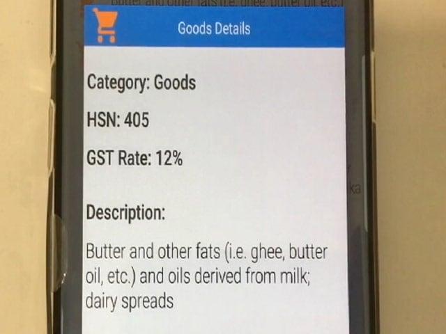 Video : सरकार ने भ्रम दूर करने के लिए लॉन्च किया जीएसटी रेट्स फ़ाइंडर ऐप