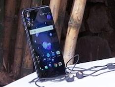 सेल गुरु : एचटीसी के नए स्मार्टफोन U-11 का डीटेल रिव्यू
