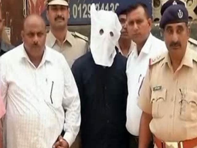 Video : After Killing Junaid Khan, Main Accused Found Job In Maharashtra: Police