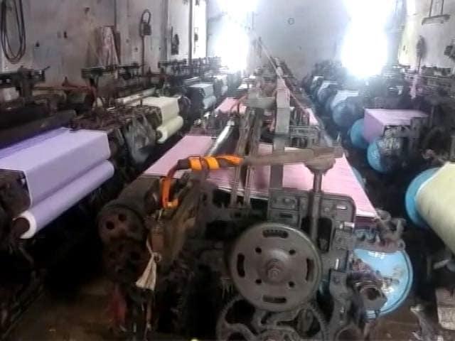 Video : भिवंडी : कपड़े पर 5 फ़ीसदी जीएसटी लगाने के विरोध में कारखाने बंद