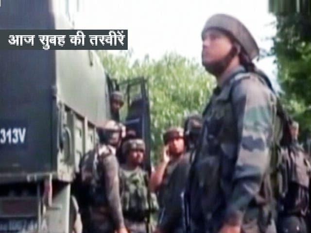 Video : जम्मू-कश्मीर के त्राल में सुरक्षाबलों और आतंकियों में मुठभेड़