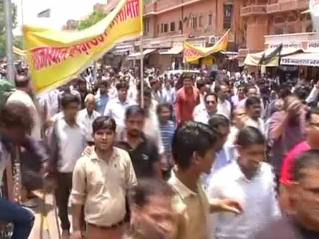 Video : Traders Hit The Streets In Gujarat In Protest Against Goods And Services Tax