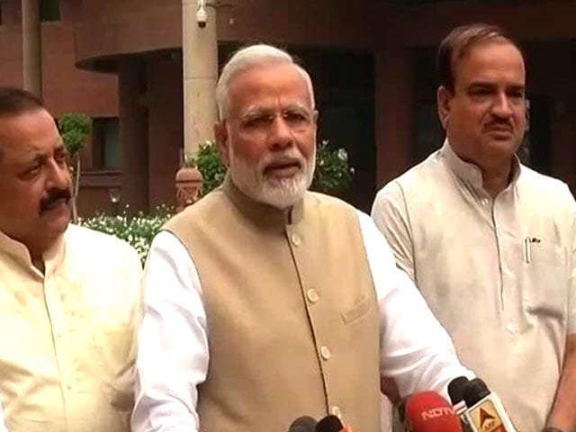 Video : 'Growing Stronger Together' Another Name For GST Spirit: PM Modi