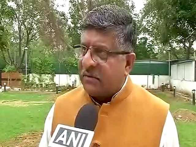 Videos : देश की 40 पार्टियां रामनाथ कोविंद के साथ : बीजेपी