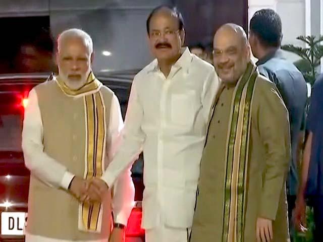 Videos : इंडिया 8 बजे : वेंकैया नायडू होंगे उपराष्ट्रपति चुनाव में NDA के उम्मीदवार