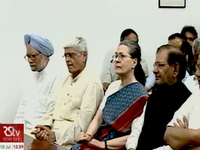 Videos : उपराष्ट्रपति चुनाव: गोपालकृष्ण गांधी ने भरा नामांकन
