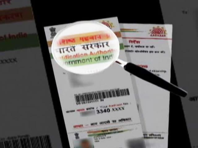 Video : Right To Privacy Is Not Absolute, Observes Supreme Court