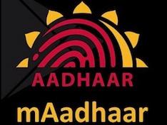 mAadhaar App: 5 Things You Need to Know