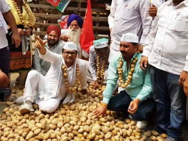 Videos : गुजरात में आलू किसानों का आंदोलन