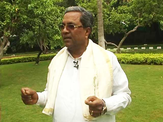Video : Will Congress Retain Karnataka? Chief Minister Siddaramaiah's Plan