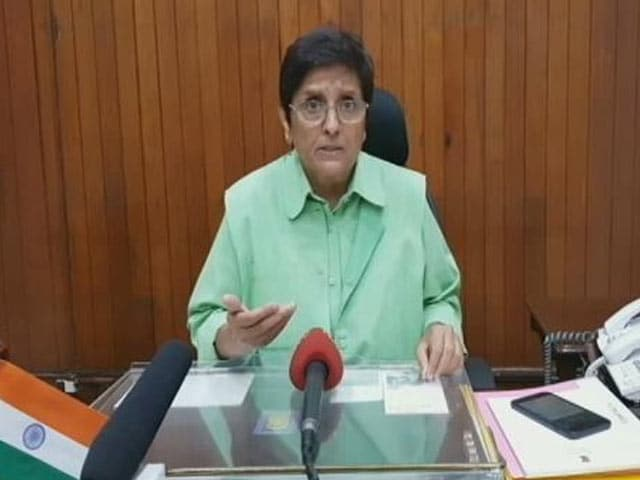 Video : No Performance Report, No Extension For Lawmakers As PSU Chiefs: Kiran Bedi