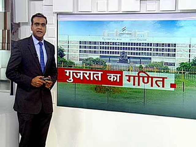 Video : गुजरात में राज्यसभा की तीन सीटों के लिए बीजेपी की खास रणनीति