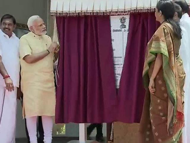 Video : PM Modi Inaugurates APJ Abdul Kalam Memorial In His Hometown Rameswaram