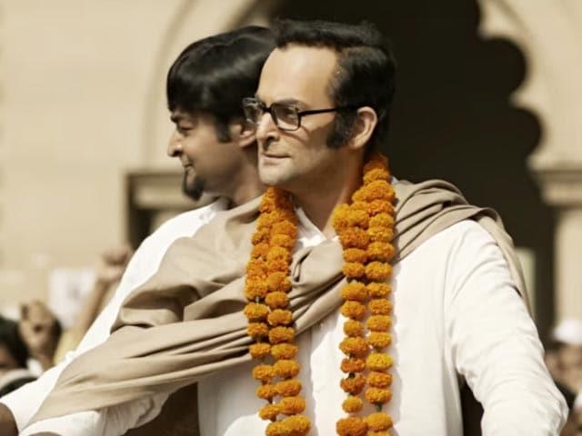 Videos : फिल्म रिव्यू: जानिए कैसी है फिल्म 'इंदु सरकार'
