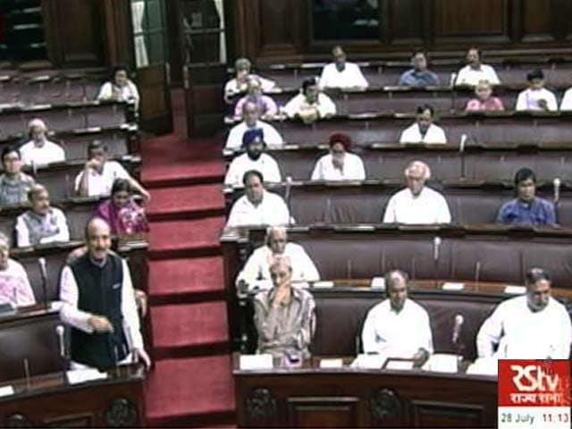Video : गुजरात कांग्रेस में फूट पर राज्यसभा में ज़बरदस्त हंगामा