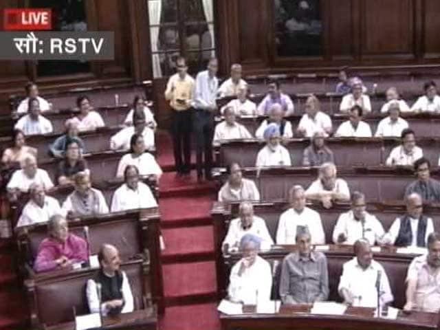 Video : संविधान संशोधन विधेयक पर हुई वोटिंग में सरकार की किरकिरी