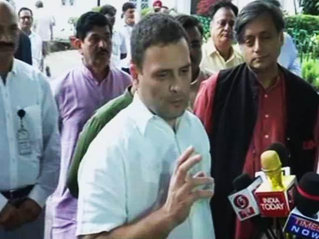 Video : पेशेवर लोगों को कांग्रेस पार्टी से जोड़ने की कवायद