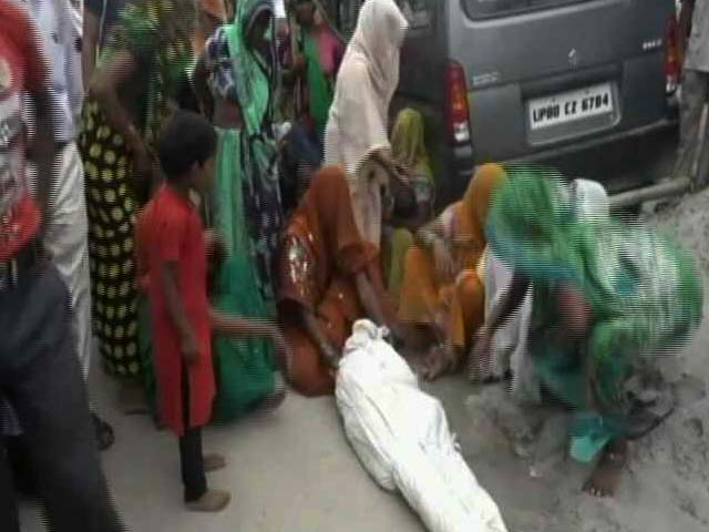 Video : Woman Branded Witch, Killed In UP Amid 'Braid Cutting' scare