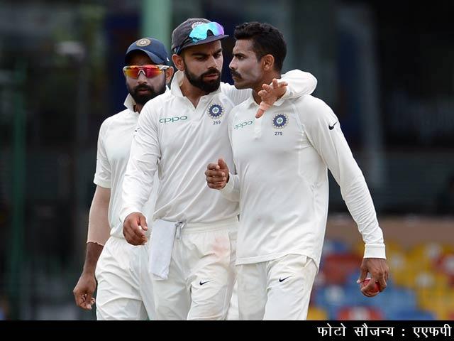 Videos : श्रीलंका के खिलाफ टीम इंडिया ने जीती टेस्ट सीरीज, जडेजा चमके