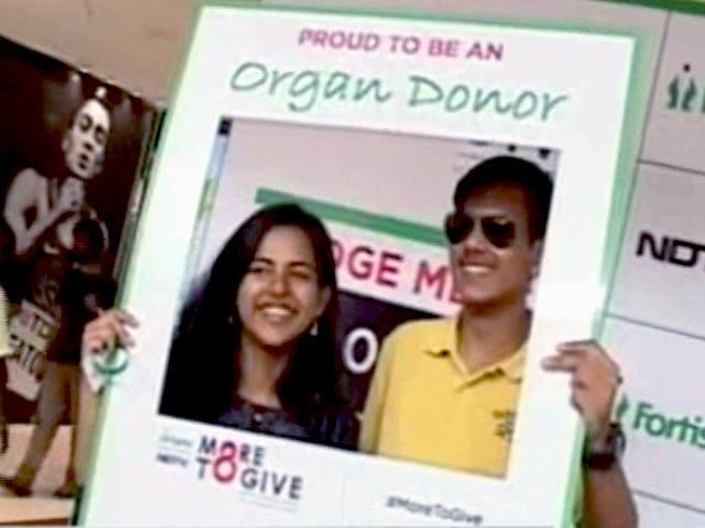 Video : NDTV-फोर्टिस का 'मोर टू गिव: 8 जिंदगी बचा सकता है एक अंगदाता